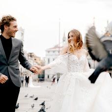 Wedding photographer Dmitriy Katin (DimaKatin). Photo of 01.11.2018