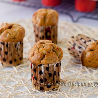 Banana Muffins With Cake Flour Recipes