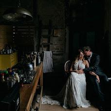 Wedding photographer Oleg Rostovtsev (GeLork). Photo of 27.05.2018