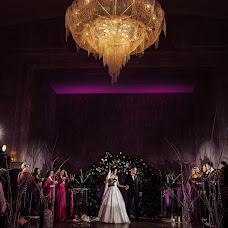 Hochzeitsfotograf Anna Peklova (AnnaPeklova). Foto vom 19.02.2018