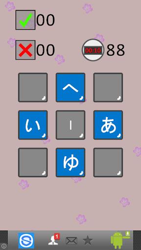 篤篤日語 仮名|玩拼字App免費|玩APPs