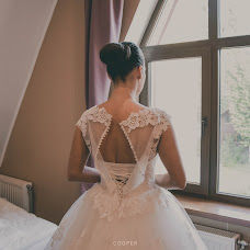 Wedding photographer Elizaveta Kuper (cooperliza). Photo of 05.11.2016