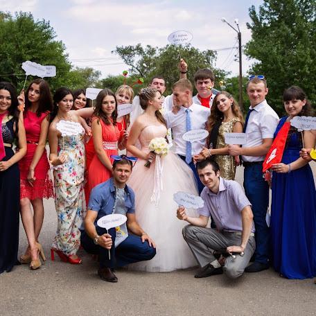 Wedding photographer Olga Aleksandrova (Avertaj). Photo of 20.08.2015