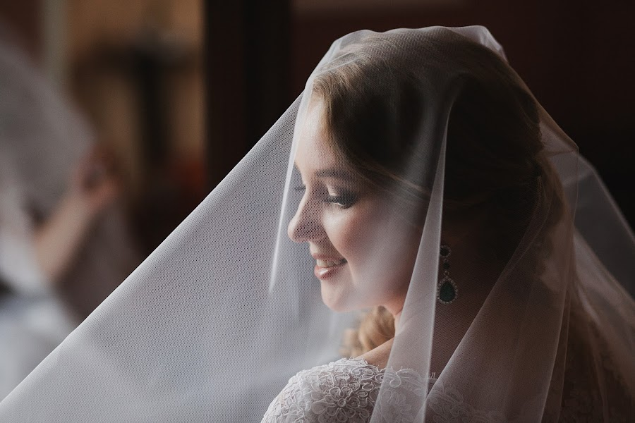Wedding photographer Katerina Zhilcova (zhiltsova). Photo of 16.07.2018