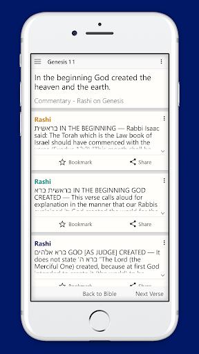 Hebrew Bible Study - Commentary & Translation 20.5.31 screenshots 5