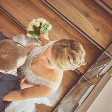 Wedding photographer Olga Milchakova (oljanchik). Photo of 28.11.2017