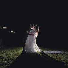 Fotógrafo de casamento Wesley Souza (wesleysouza). Foto de 17.04.2018