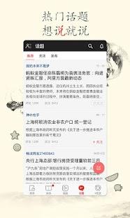 畅读 Screenshot 2