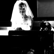 Svatební fotograf Tomáš Vrtal (vrtal). Fotografie z 26.04.2015