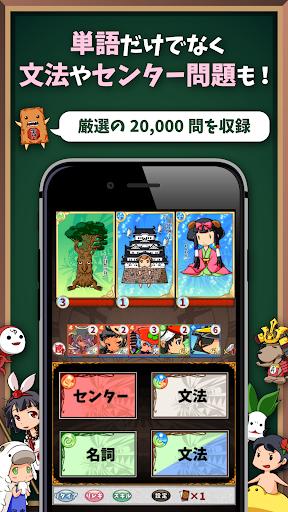 ゲームで英語【英語物語】英単語からリスニングまで  captures d'écran 2