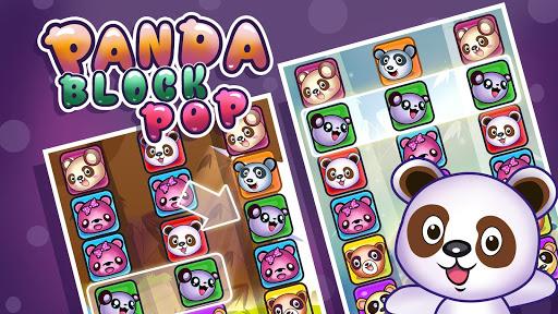 パンダのブロックがポップ