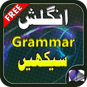 English Grammar in Urdu: Learn