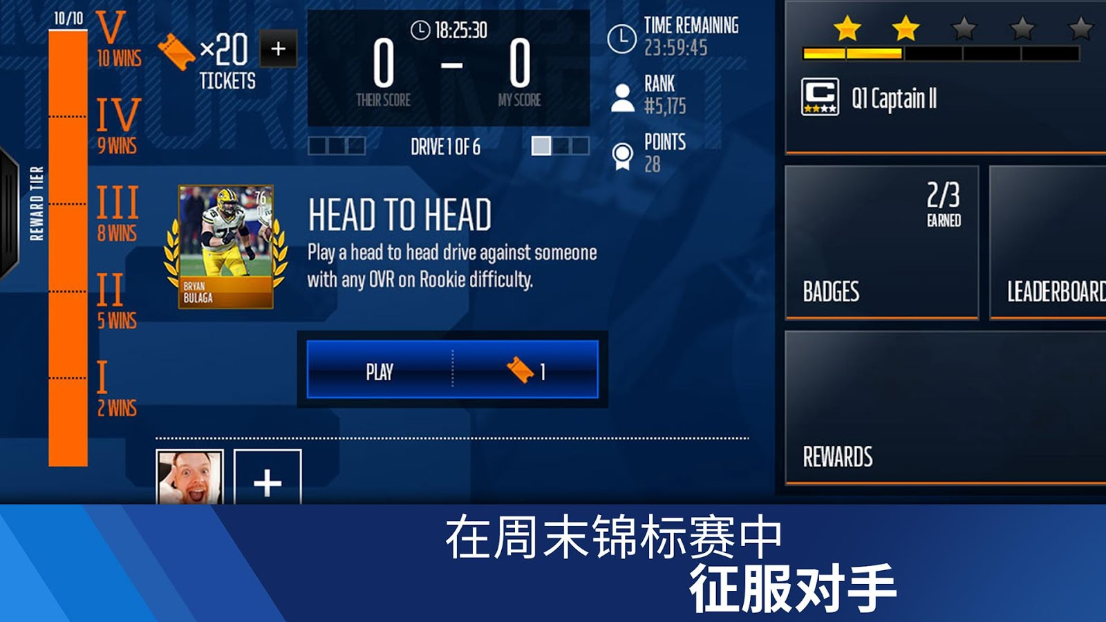 Madden NFL Football - 屏幕截图
