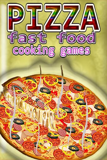 ピザファーストフード料理ゲーム