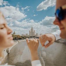 Свадебный фотограф Дарья Трошина (deartroshina). Фотография от 20.02.2019