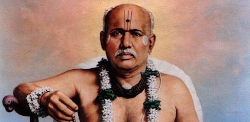 Gondavalekar Maharaj Pravachan - Apps on Google Play