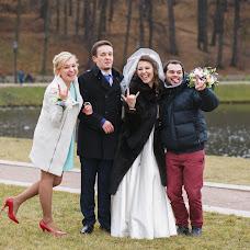 Wedding photographer Alina Moskovceva (moskovtseva). Photo of 13.12.2015
