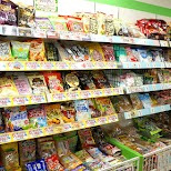 an abundance of snacks at Nakano Broadway in Tokyo, Tokyo, Japan