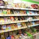 an abundance of snacks at Nakano Broadway in Tokyo, Tokyo, Japan