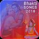 Bhakti Video Songs Aarti, Bhajan, Mantra, Bol Bam Download on Windows