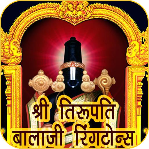 shantakaram bhujagashayanam meaning in hindi ringtone