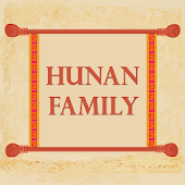 Hunan Family Columbia Online Ordering