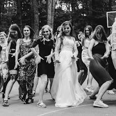 Wedding photographer Elena Ilbickaya (Helen). Photo of 31.08.2018