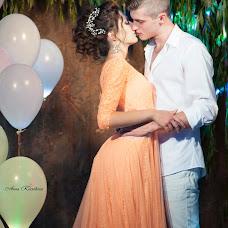 Wedding photographer Anna Reznikova (reznikovaanny). Photo of 05.08.2016