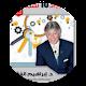 المفاتيح العشرة للنجاح. الدكتور ابراهيم الفقي Download on Windows