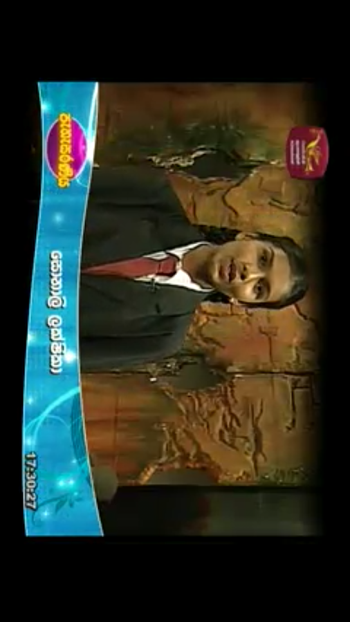 MobiTV - Sri Lanka TV Player- screenshot