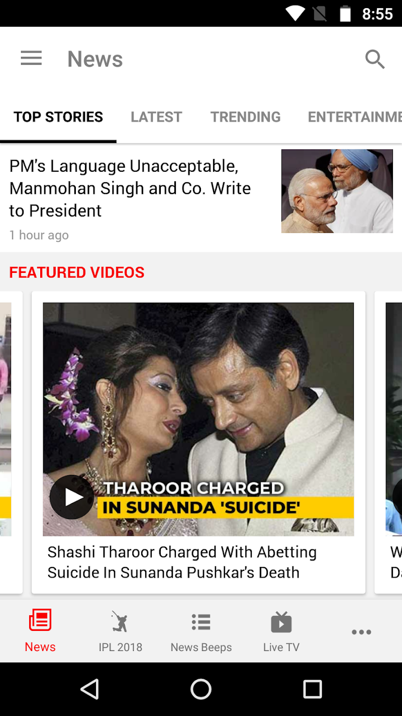 NDTV News - India Screenshot