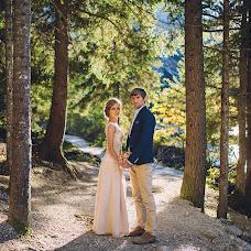 Wedding photographer Galina Rudenko (GalyaRudenko). Photo of 16.11.2016