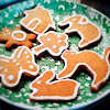 christmas cookie, decorated, ginger, Gingerbread Cookies, outlined, pasteurized egg, royal icing, spice, xmas