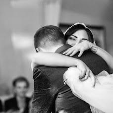 Wedding photographer Mikhail Levchenya (MywedVIP). Photo of 08.01.2016