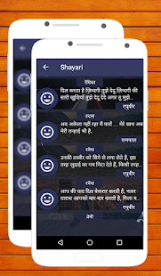 Attitude Shayari in Hindi - náhled