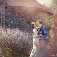 Wedding photographer Aleksandr Rozhdestvenskiy (Rozhdestvenskij). Photo of 14.08.2013