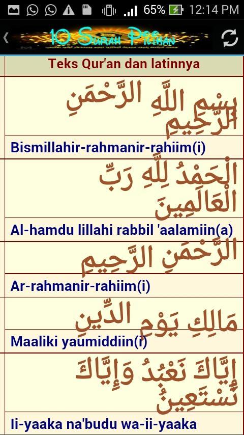 Al Quran Rumi Android Games