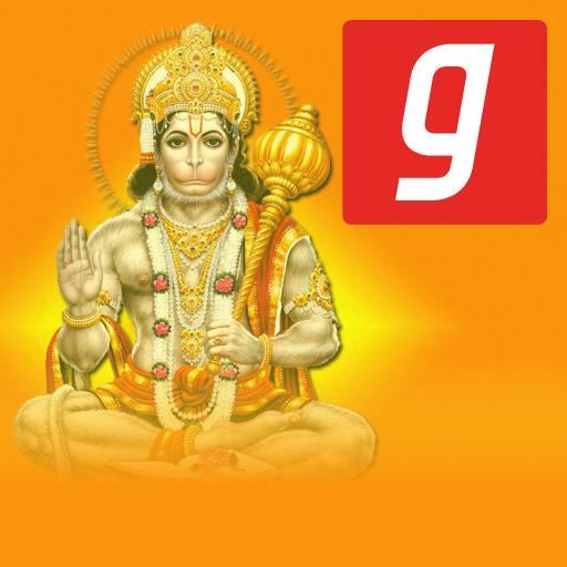 Shri Hanuman Chalisa (Audio) by Gaana - Apps on Google Play