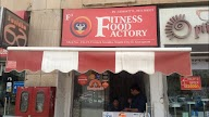 Fitness Food Factory photo 1