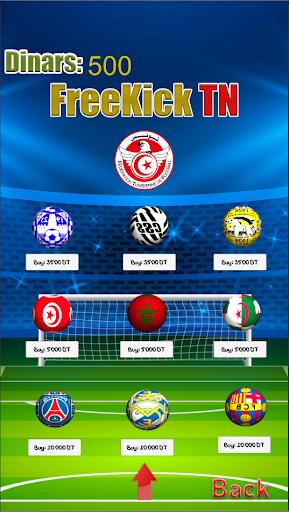 Freekick Tunisia Football League screenshot 3