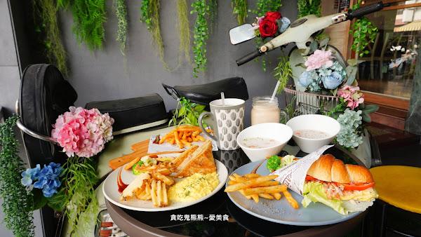 i-smile愛思麥爾早午餐輕食專売