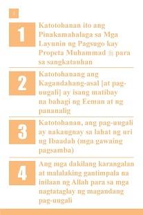 kagandahang asal Kagandahang asal 611 likes wear our pinoy #kagandahangasal.