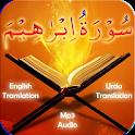 Surah Ibrahim icon