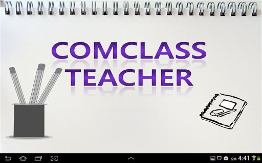 ComClass Teacher