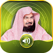 Al Sudais Full quran mp3