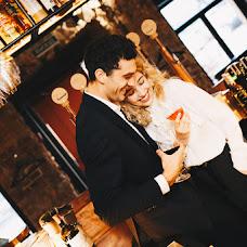 Wedding photographer Tatka Shecko (tatkaphotos). Photo of 18.11.2017