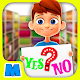 School Day Choices: Play Your Story (game)
