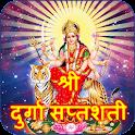 Durga Saptashati Devi Mahatmya icon