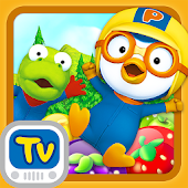 Pororo Bubble Shooter