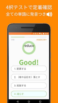 英単語アプリ mikan - ゲーム感覚で英語の学習!入試やTOEICの対策ものおすすめ画像2